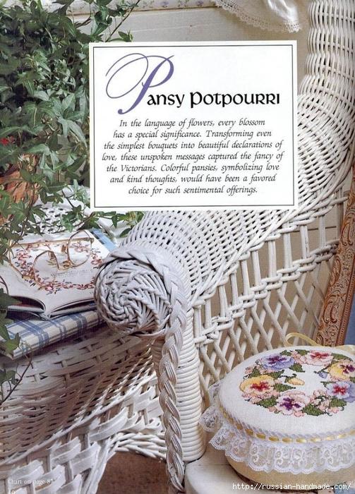 Примеры красивой винтажной вышивки. Журнал со схемами (34) (503x700, 370Kb)