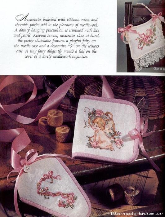 Примеры красивой винтажной вышивки. Журнал со схемами (42) (532x700, 324Kb)