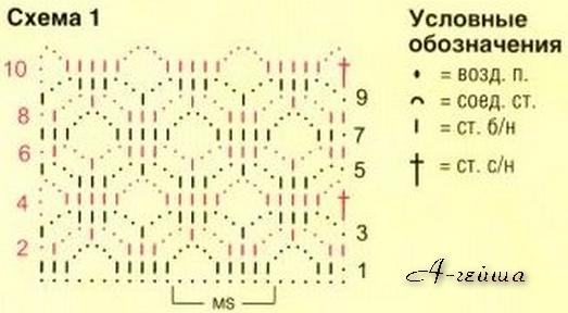 2013-11-05_060130 (523x288, 250Kb)