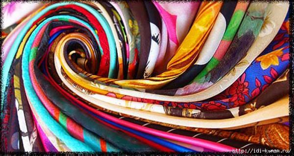 купить ткань через интернет, доставка ткани,/1383622293_image0029 (600x318, 163Kb)