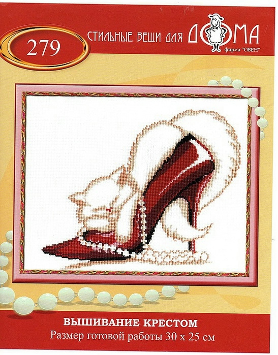 89029563_large_Cat_en_zapato (547x699, 304Kb)
