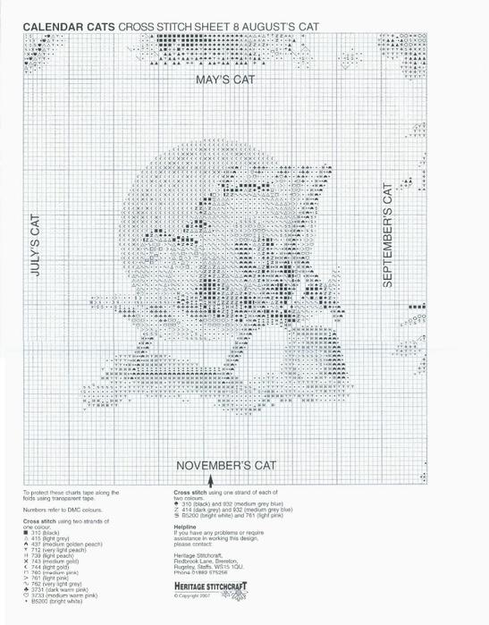 CCCC820-Calendar_cats-08 (547x700, 225Kb)