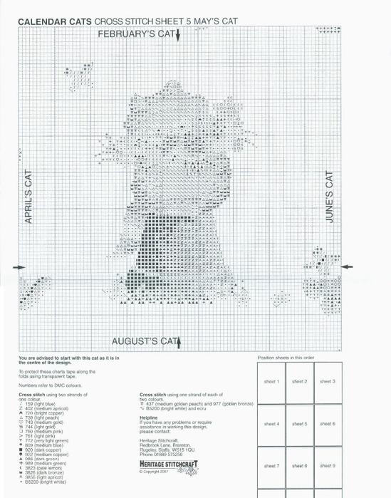 CCCC820-Calendar_cats-05 (549x700, 224Kb)