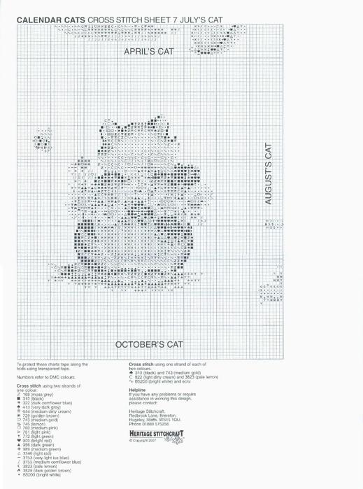 CCCC820-Calendar_cats-07 (519x700, 183Kb)