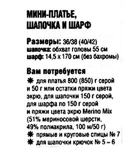 5366718_2 (270x332, 25Kb)