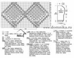 Превью pulover-zhenskij-spicami (700x551, 32Kb)