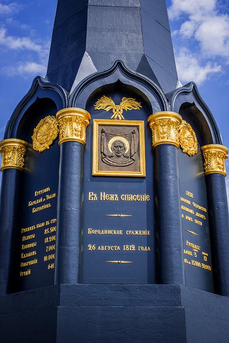 Бородино, реконструкция сражения 1812 года!