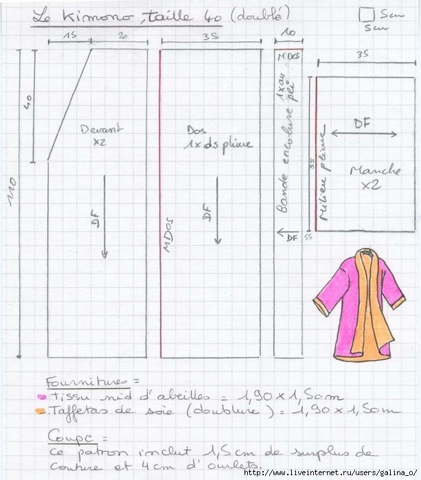 kimono (613x700, 270Kb)