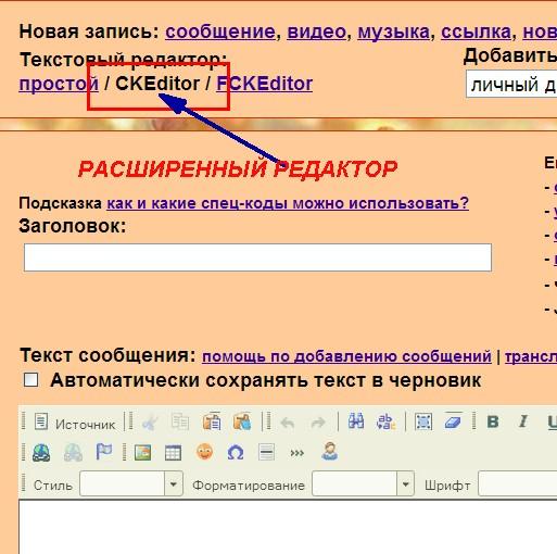 2013-11-04_210106 (513x510, 70Kb)