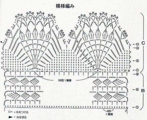 uzor-ubo5 (606x493, 257Kb)