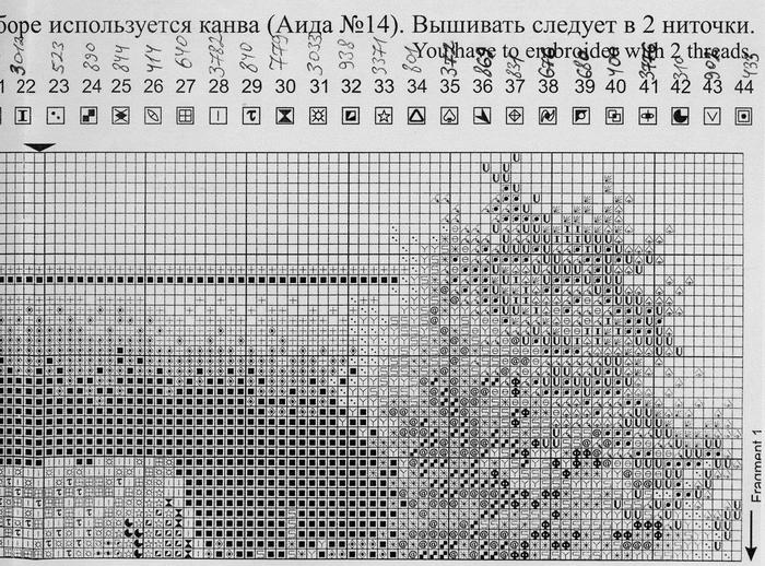 Stitchart-leto-md2 (700x518, 324Kb)