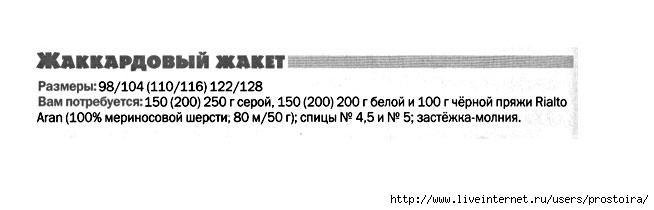 5366718_12 (654x210, 48Kb)
