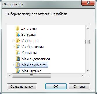 Обзор папок для сохранения ссылок в Opera