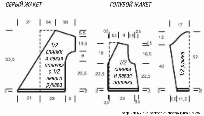 2_13сабрина56b (700x400, 75Kb)