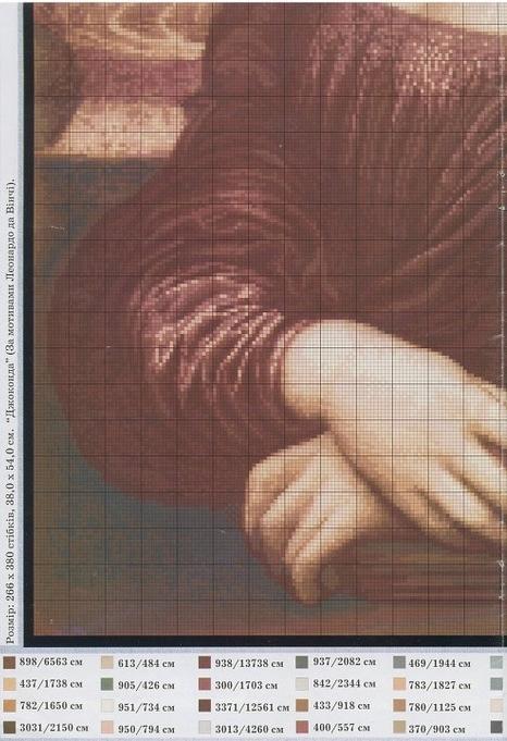 мона лиза4 (466x681,
