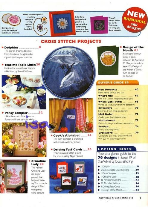 The World Of Cross Stitching 019_Страница_03 (495x700, 290Kb)