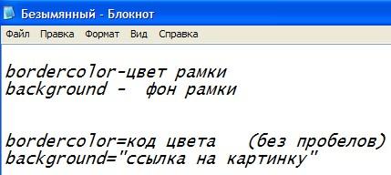 3726295_20131105_220542_2_ (429x192, 29Kb)