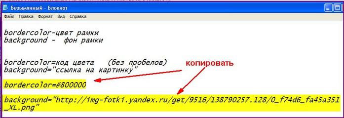 3726295_20131105_222418_1_ (700x239, 45Kb)