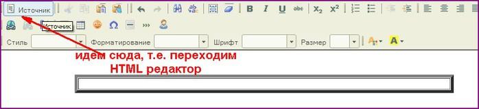 3726295_20131105_202732 (700x159, 27Kb)