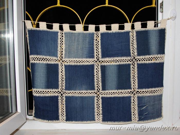 джинсовые сумки луи витон