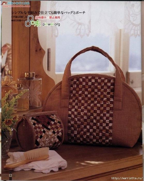 Лоскутное шитье из полосок ткани. Журнал (8) (557x700, 283Kb)
