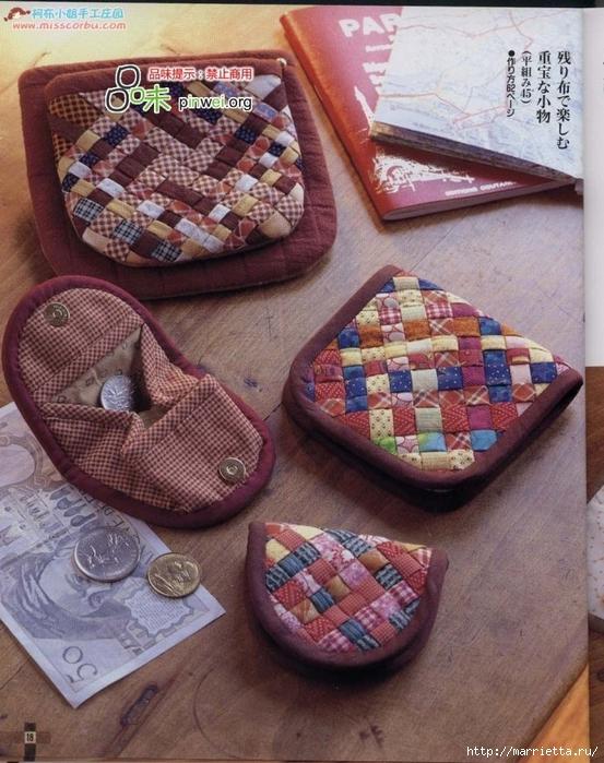 Лоскутное шитье из полосок ткани. Журнал (10) (553x700, 330Kb)