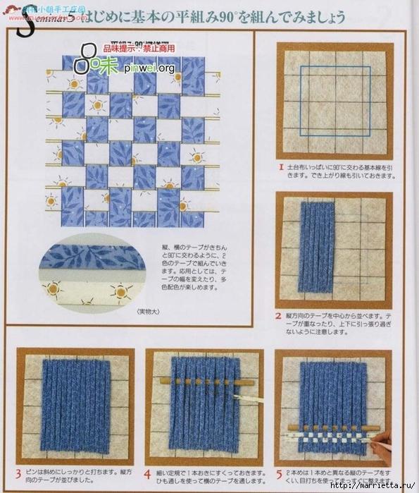 Лоскутное шитье из полосок ткани. Журнал (12) (595x700, 330Kb)