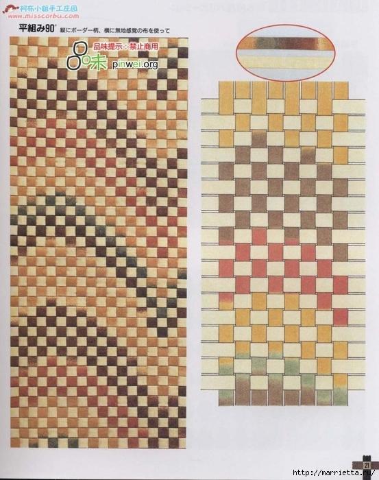 Лоскутное шитье из полосок ткани. Журнал (14) (553x700, 302Kb)
