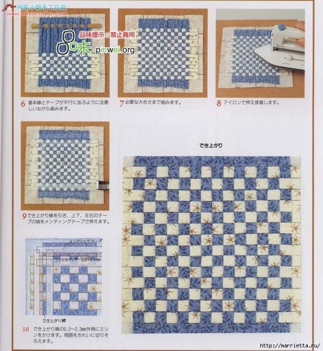 Лоскутное шитье из полосок ткани. Журнал (23) (644x700, 370Kb)