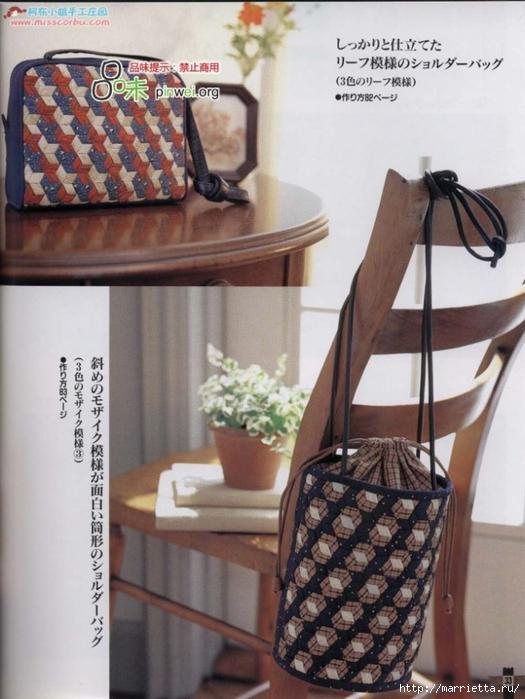 Лоскутное шитье из полосок ткани. Журнал (27) (525x700, 250Kb)