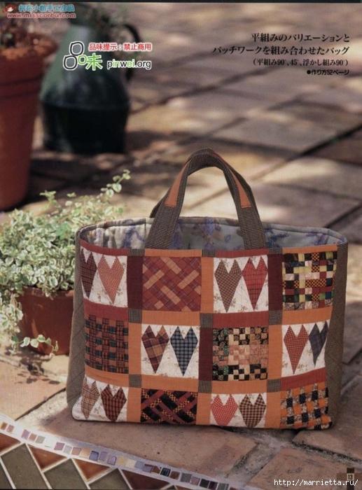Лоскутное шитье из полосок ткани. Журнал (6) (517x700, 284Kb)