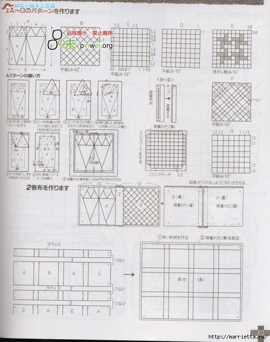 Лоскутное шитье из полосок ткани. Журнал (31) (552x700, 272Kb)