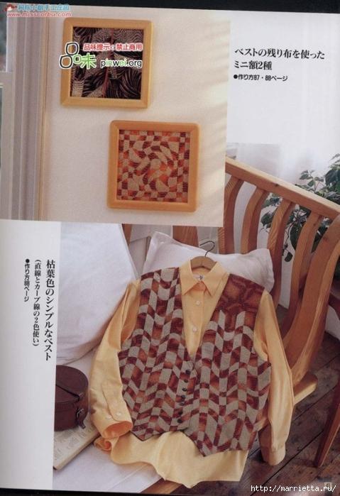 Лоскутное шитье из полосок ткани. Журнал (35) (479x700, 247Kb)