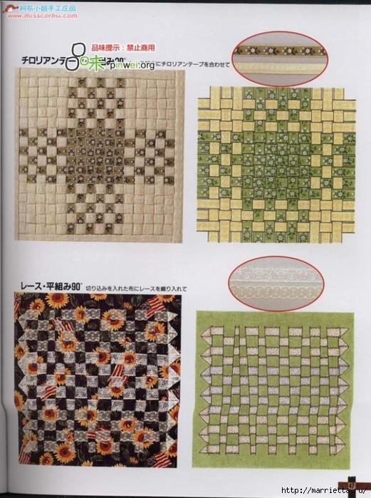 Лоскутное шитье из полосок ткани. Журнал (40) (521x700, 311Kb)