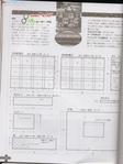 Превью Лоскутное шитье из полосок ткани. Журнал (45) (525x700, 238Kb)