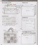 Превью Лоскутное шитье из полосок ткани. Журнал (47) (602x700, 283Kb)