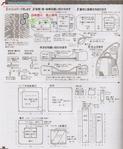 Превью Лоскутное шитье из полосок ткани. Журнал (53) (578x700, 312Kb)