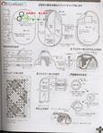 Превью Лоскутное шитье из полосок ткани. Журнал (55) (540x700, 288Kb)