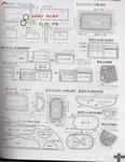 Превью Лоскутное шитье из полосок ткани. Журнал (57) (541x700, 297Kb)