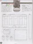 Превью Лоскутное шитье из полосок ткани. Журнал (64) (533x700, 231Kb)