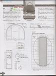 Превью Лоскутное шитье из полосок ткани. Журнал (69) (524x700, 249Kb)