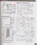 Превью Лоскутное шитье из полосок ткани. Журнал (74) (566x700, 278Kb)
