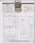 Превью Лоскутное шитье из полосок ткани. Журнал (77) (579x700, 257Kb)