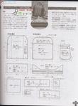 Превью Лоскутное шитье из полосок ткани. Журнал (80) (517x700, 242Kb)