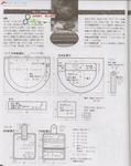 Превью Лоскутное шитье из полосок ткани. Журнал (84) (557x700, 280Kb)