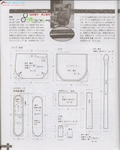 Превью Лоскутное шитье из полосок ткани. Журнал (86) (560x700, 251Kb)