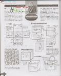 Превью Лоскутное шитье из полосок ткани. Журнал (89) (558x700, 296Kb)