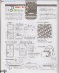 Превью Лоскутное шитье из полосок ткани. Журнал (91) (568x700, 299Kb)