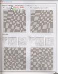 Превью Лоскутное шитье из полосок ткани. Журнал (93) (549x700, 263Kb)