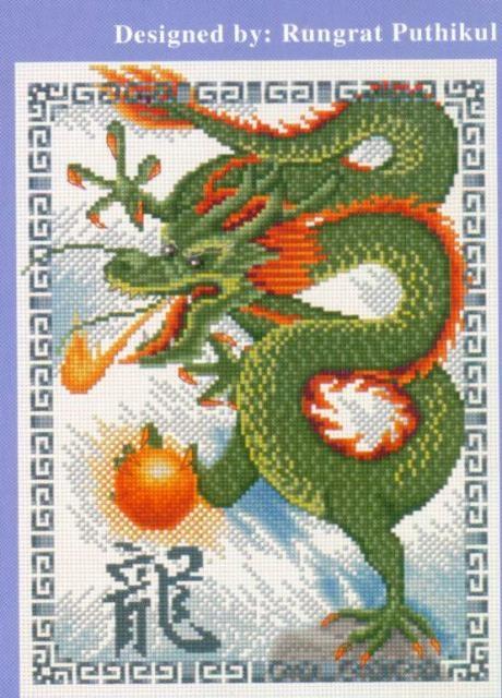 зеленый дракон - Самое